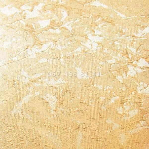 Тканевые ролеты Besta Uni с П-образными направляющими Miracle T Apricot 05