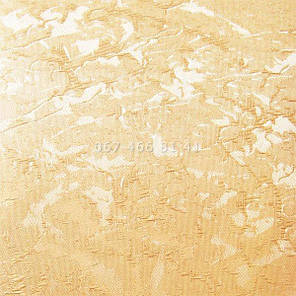 Тканевые ролеты Besta Uni с П-образными направляющими Miracle T Apricot 05, фото 2