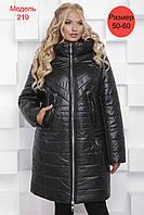Женское пальто стеганное размеров батал с карманами и капюшоном tez3115977, фото 1