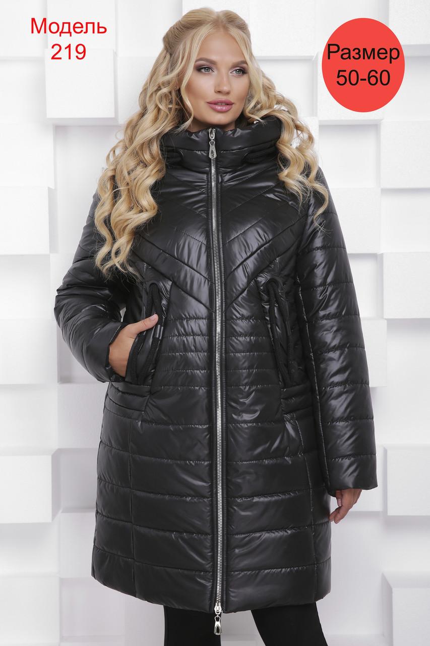 Женское пальто стеганное размеров батал с карманами и капюшоном tez3115977
