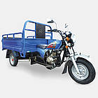 Грузовой мотоцикл ДТЗ МТ200-1 (200 см3, кузов 1700х1350х320 мм)
