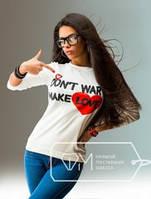 "Стильная женская кофта "" Don't War "" SK House"