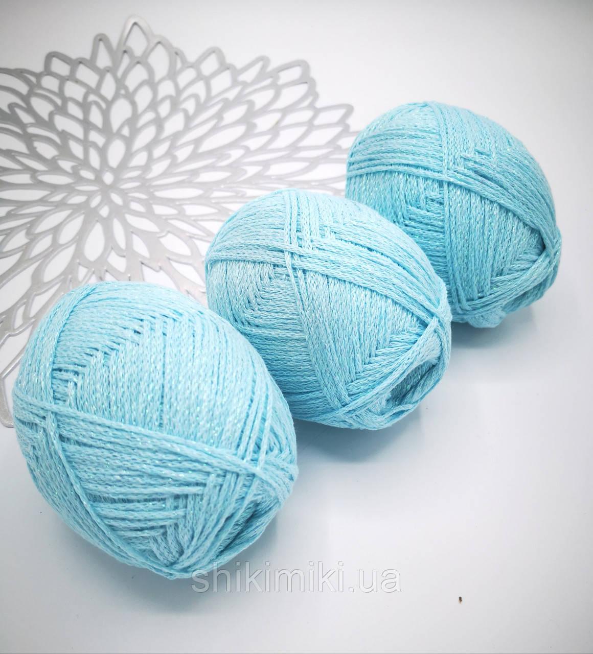 Трикотажный шнур с люрексом Knit & Shine, цвет Нежный тиффани