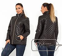 Короткая стеганная куртка размеров батал на молнии tezxl9121