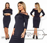 Облегающее платье размеров батал с вставками сетки на плечах tezxl9142, фото 1