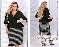 Стильное женское платье имитация костюма  в 3-х цветах батал 50-60 размер