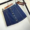 Джинсовая женская юбка Coardiarn трапеция на пуговицах темно синяя L