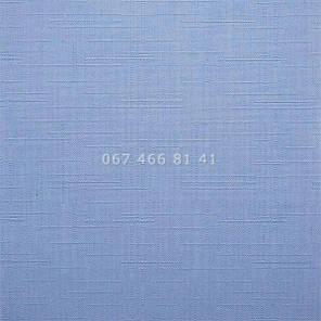 Тканевые ролеты Besta Uni с П-образными направляющими Len T Light Blue 2074, фото 2