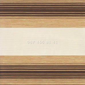 Тканевые ролеты Besta Uni с П-образными направляющими День-Ночь BH Brown 136-8, фото 2