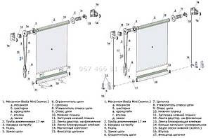 Тканевые ролеты Besta Mini Len T Aquamarine 7430, фото 2