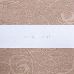 Тканевые ролеты Besta Uni с плоскими направляющими День-Ночь BH Cocoa 407, фото 2
