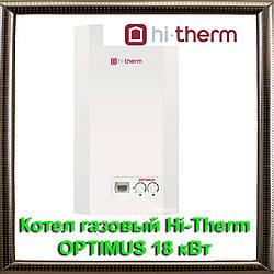 Котел газовый Hi-Therm OPTIMUS 18 кВт