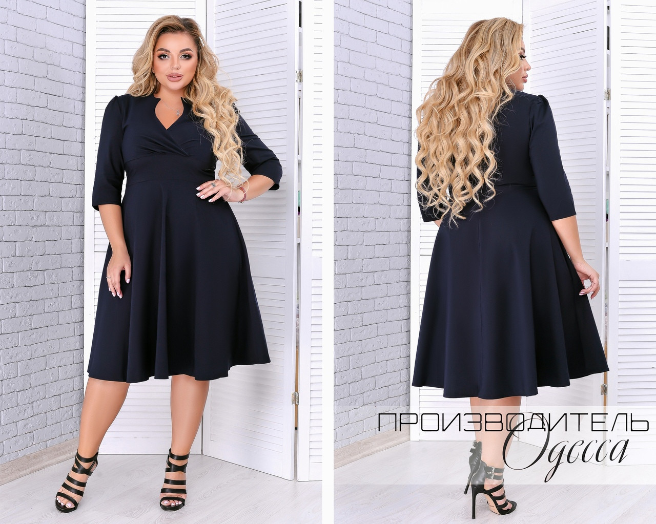Модное молодёжное платье с V-образным вырезом и пышной юбкой  батал 48-62 размер