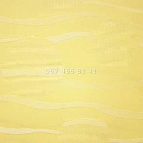Тканевые ролеты Besta Mini Sea Yellow 2072, фото 2