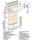 Тканевые ролеты Besta Uni с П-образными направляющими Damask White 0100, фото 3