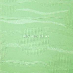 Тканевые ролеты Besta Uni с плоскими направляющими Sea Salat 2073, фото 2