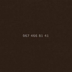 Тканевые ролеты Besta Uni с плоскими направляющими Berlin Chocolate Brown 0826, фото 2