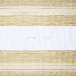 Тканевые ролеты Besta Uni с плоскими направляющими День-Ночь BH Cappuccino 601, фото 2