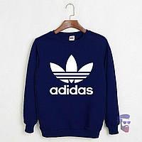 Мужской темно-синий спортивный свитшот, толстовка, чоловічій світшот Adidas, Реплика