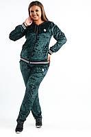 Женский спортивный костюм из велюра супер батал