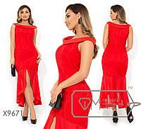 Длинное платье с шифоном размеров батал tezX9671