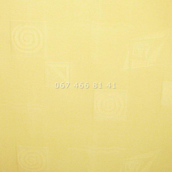 Тканевые ролеты Besta Mini Ikea Yellow 2083