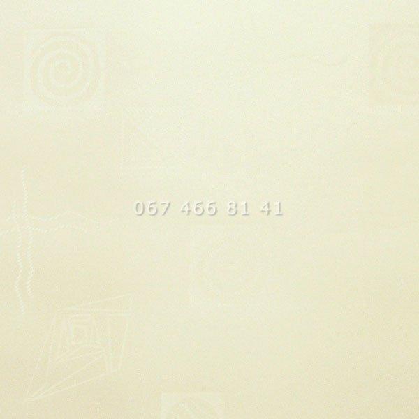 Тканевые ролеты Besta Standart Ikea Cream 1800