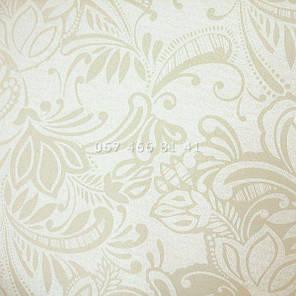 Тканевые ролеты Besta Standart Sofi Cream, фото 2