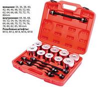 Инструмент Alloid НС-4751 съемник сайлент блоков механический
