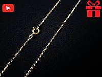 """🔥✅Цепочка """"Якорная"""" 45 см. Позолота 18 К Xuping, медицинское золото, хьюпинг, XP, ювелирная бижутерия"""