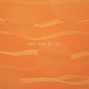 Тканевые ролеты Besta Uni с плоскими направляющими Sea Orange 2232, фото 2
