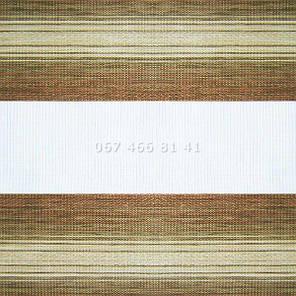 Тканевые ролеты Besta Uni с П-образными направляющими День-Ночь BH Copper 603, фото 2