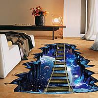 3D интерьерные виниловые наклейки Мост в Космос - Планеты - Звезды  90-60 см в детскую .Обои