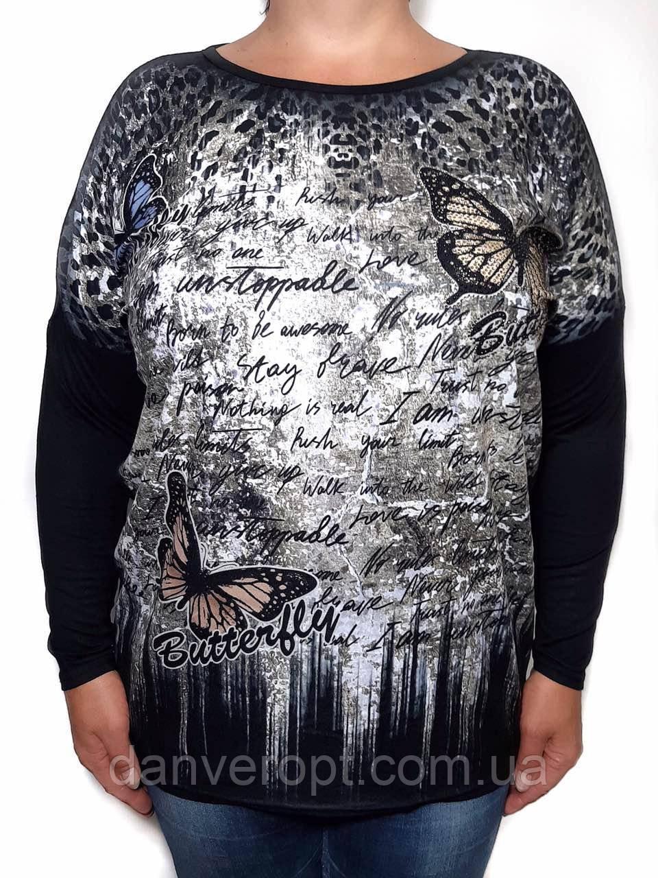 Туника женская модная стильная BUTTERFLY размер универсальный 56-62 купить оптом со склада 7км Одесса
