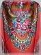 Шерстяной платок в народном стиле, красный, фото 2