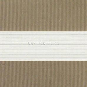 Тканевые ролеты Besta Uni с плоскими направляющими День-Ночь BH Latte 02, фото 2
