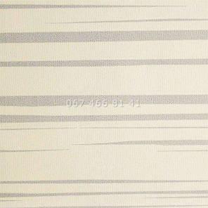 Тканевые ролеты Besta Uni с П-образными направляющими Aqua Breeze Grey 103, фото 2