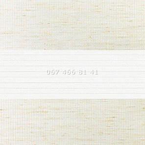 Тканевые ролеты Besta Uni с плоскими направляющими День-Ночь BH Flax 08, фото 2