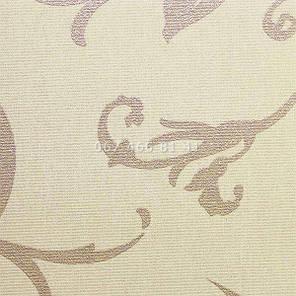Тканевые ролеты Besta Standart Eden Cream, фото 2
