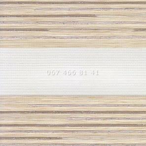 Тканевые ролеты Besta Uni с П-образными направляющими День-Ночь BH Beige 130-4, фото 2