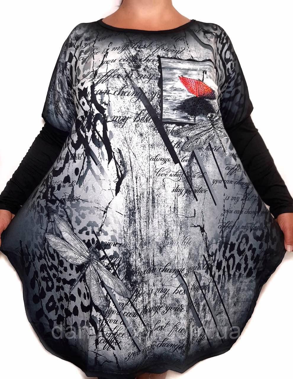 Туника женская модная стильная со стразами размер 58-64 купить оптом со склада 7км Одесса