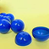 Шары для лототрона Синие, Диаметр: 40 мм. Разъёмные.