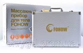 Массажный прибор для тела Fohow/