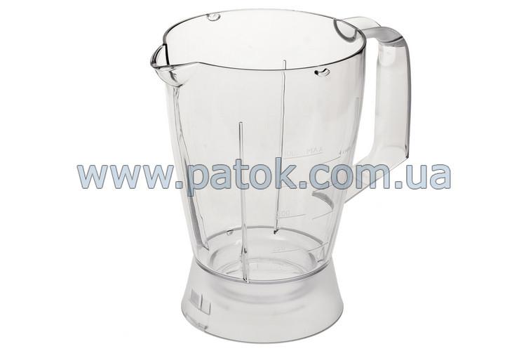 Чаша блендера для кухонного комбайна Philips 996510075465 (CP9099/01)