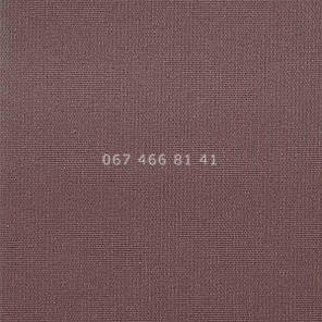 Тканевые ролеты Besta Uni с П-образными направляющими A Brown 635, фото 2