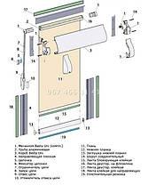 Тканевые ролеты Besta Uni с плоскими направляющими Damask White 0100, фото 2