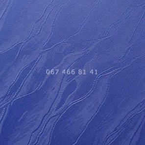 Тканевые ролеты Besta Uni с П-образными направляющими Woda T Dark Blue 2090, фото 2