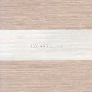 Тканевые ролеты Besta Uni с П-образными направляющими День-Ночь BH Tea Rose 81-5, фото 2