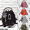 Рюкзак  женский городской 7707 (16)