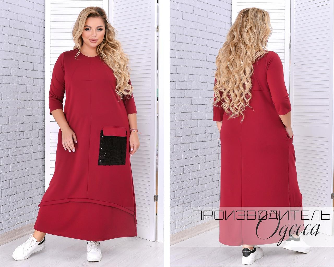 Женское платье А-образного  кроя из плотного трикотажа  батал 50-64 размер